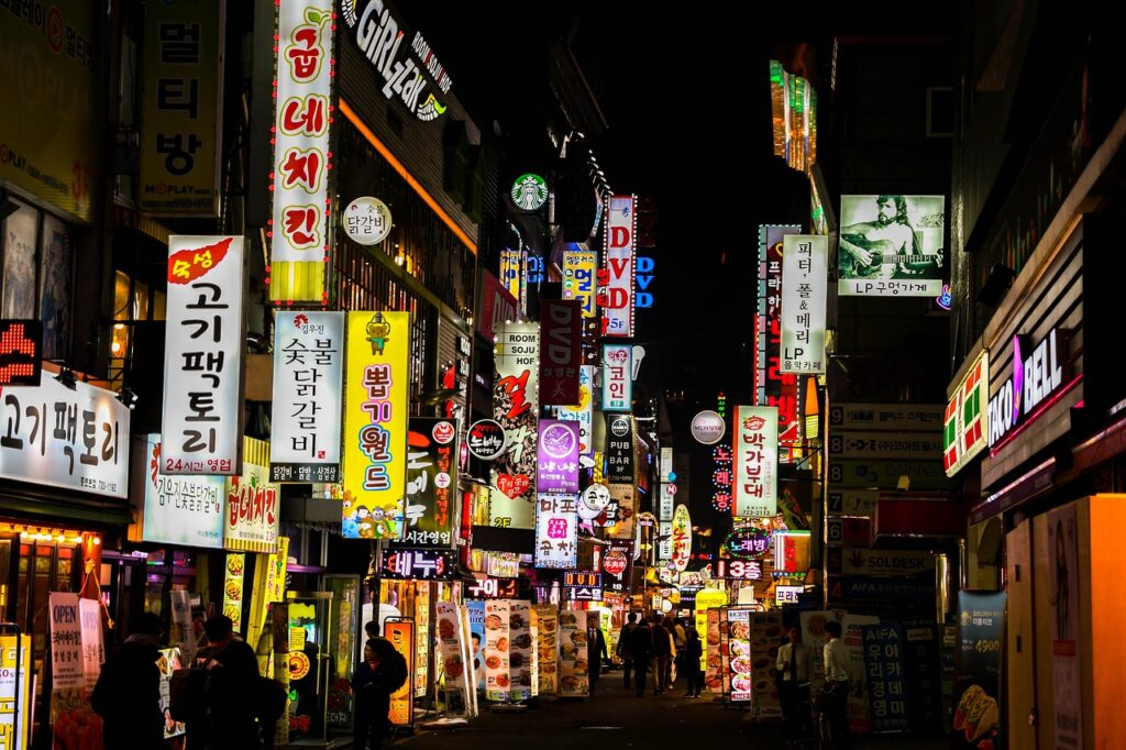nightlife, republic of korea, jongno